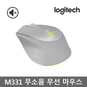 로지텍코리아 M331 무소음 무선마우스 그레이 /422