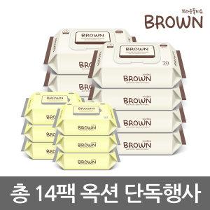 (캡형특가)브라운 안전한 신생아 아기물티슈 총14팩