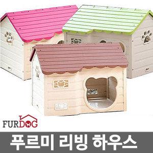 푸르미 강아지집 도그하우스 플라스틱개집 애견하우