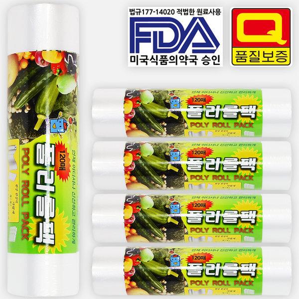 폴리롤팩120매/위생팩/비닐팩/지퍼백/롤백/위생장갑