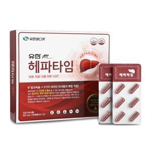 밀크씨슬 간영양제 간건강 실리마린 96일분 헤파타임