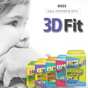 오보소 밴드형 3D 핏 기저귀 3팩