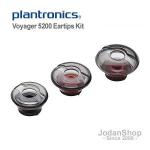 정품 플랜트로닉스 Voyager 5200 이어팁 키트 3종