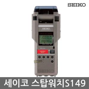 세이코 초시계 S149 스탑워치 스톱워치 1/100 프린터