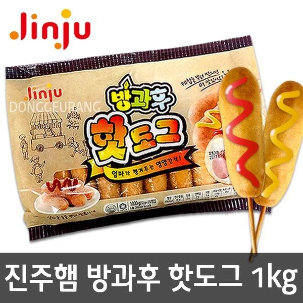 진주햄 방과후 핫도그 1kg(50gx20개)/핫도그/소세지/