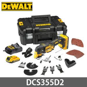 디월트 충전멀티커터 DCS355D2 18V 2.0Ah 배터리2개