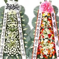 결혼화환 근조화환 개업 조의 축하 기념일 꽃배달