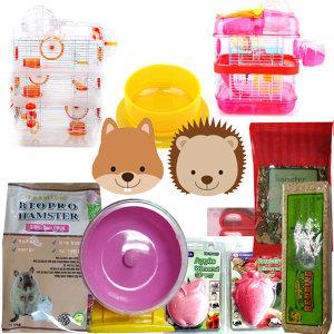 햄스터 고슴도치 용품/사료/톱밥/볼/먹이/목욕모래