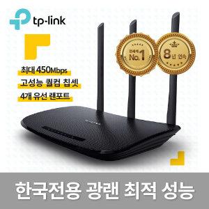 티피링크 450Mbps 무선와이파이공유기 WR940NPlus