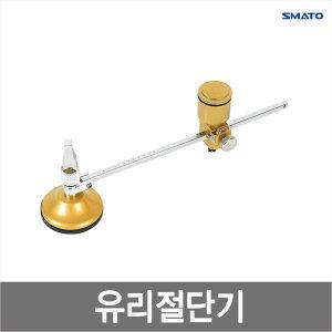 유리절단기/원형절단대/원형유리절단기/