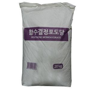 백설 함수결정포도당 20kg /무료배송