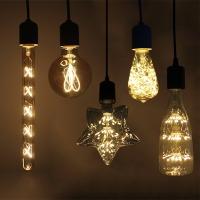 LED에디슨전구 LED백열전구 레일조명 인테리어