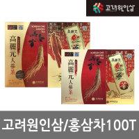 고려원 인삼차100T/50T 홍삼차100T/50T선물용