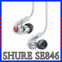 SHURE 슈어 SE846/쿼드 드라이버/서울경기무료퀵