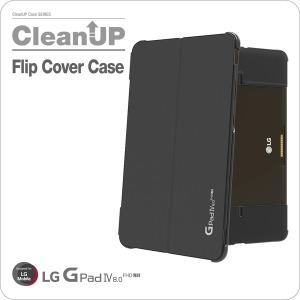 보이아 정품 LG G패드4 8.0 LTE 플립커버케이스 P530L
