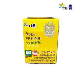 유기농 음료 바나나식혜 125mlX24팩 국산쌀로 만든