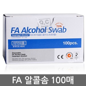 FA 알콜스왑 100매 일회용 알콜솜 이올스왑 의약외품