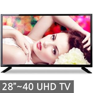 28인치 UHDTV 32 40인치 LED UHD TV 컴퓨터 TV모니터