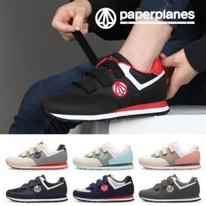 운동화 PP1431 신발 스니커즈 밸크로 커플 빅사이즈
