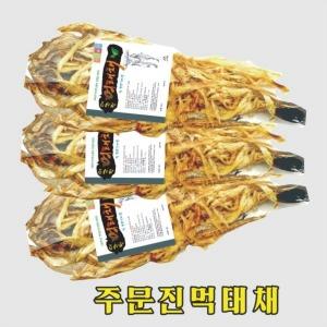 먹태 대관령먹태포 10미 특대/먹태채110g/주문진