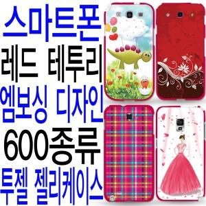 젤리RA1) 베가넘버6폰 IM-A860S/A860K/L 젤리케이스