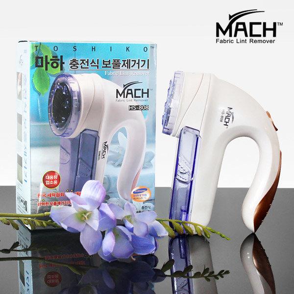 MACH 보풀제거기/충전식/칼날추가증정