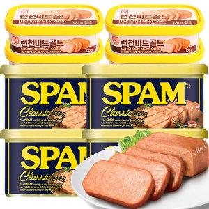 (초특가)스팸 x8개/런천미트 x 20개 햄 CJ 마일드