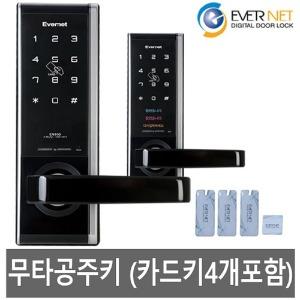 EN-950무타공디지털도어락/번호키/현관열쇠/카드키