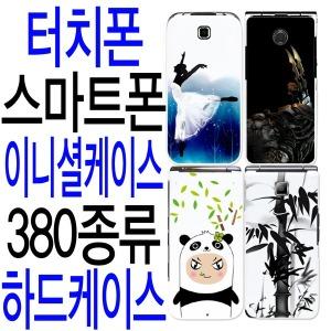 시크릿노트폰 IM-A890S/A890K/L 휴대폰케이스 슬림C2E