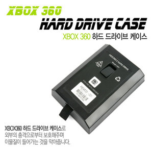XBOX360 하드 드라이브 케이스 / HDD 하드케이스