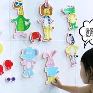 New 베베포레 물놀이스티커 동물퍼즐/목욕놀이 장난감