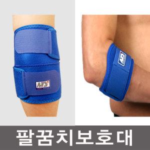 JG메디컬 팔꿈치보호대/엘보우보호대/골프/테니스
