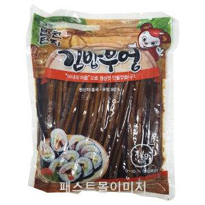 반찬단지 김밥우엉 1kg (우엉절임)