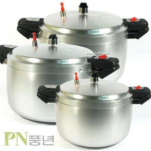 풍년압력솥 PC압력밥솥 영업용 20인용-50인용 업소용