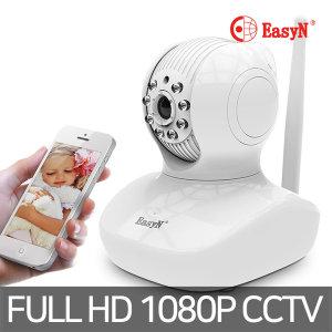 ES200G IP카메라 가정용 홈 CCTV 감시 보안 - 상품 이미지