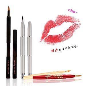 립브러쉬/립솔3종/원터치/오토클로징/립스틱