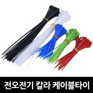 케이블타이/마운트/클램프/코드밴드/배선정리 모음전