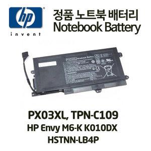 HP정품배터리 PX03XL TPN-C109 C110 C111 HSTNN-LB4P