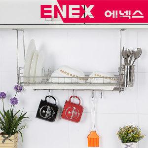 에넥스 ENNEE 싱크대 선반 450 식기건조대