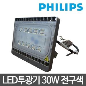 필립스LED사각투광기 완전방수 LED투광기 LED조명
