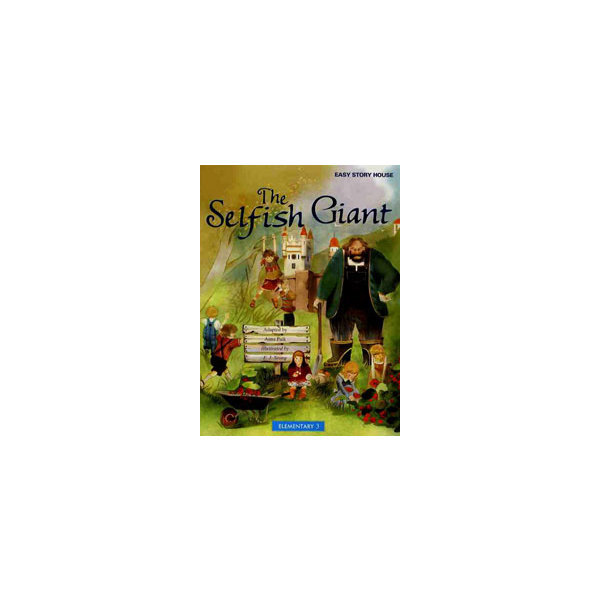 THE SELFISH GIANT - CD 포함  WORLDCOM ELT   ANNAP