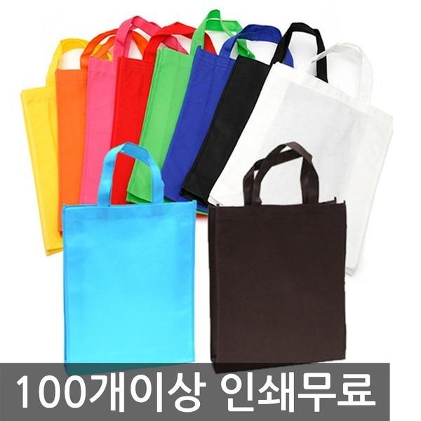 M형 부직포쇼핑백/시장가방 장바구니 인쇄상담