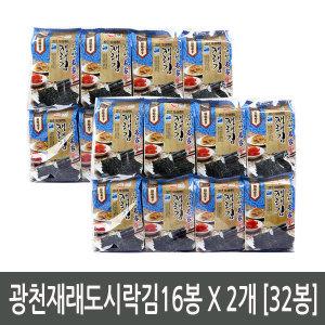 광천재래도시락김32봉 2개이상구매시 전장1봉증정