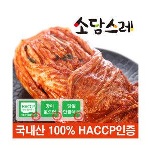 포기김치/깍두기/석박지/백김치 10kg7kg5kg