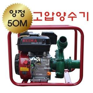 엔진 고압양수기 QBL65-50/6.5마력/2인치/양정50M