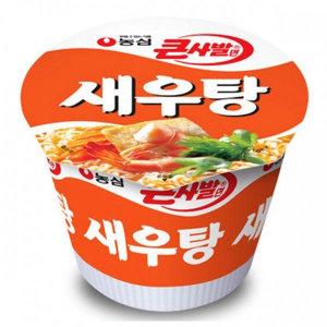 낙타마트/농심 새우탕 큰사발 16컵x2박스