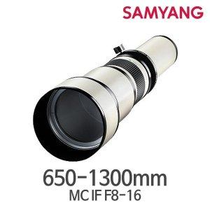 삼양 SAMYANG 650-1300mm 초망원 렌즈 (MZ-5000)