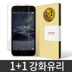 S6 S5 노트5 노트4 G6 G4아이폰7 6s V20 액정보호필름