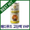 메디푸드 고단백 VHP(브이에이치피) 200ml 30캔