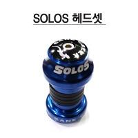 벌크할인- 솔로 SOLOS 헤드셋 인터널방식 1-8/1